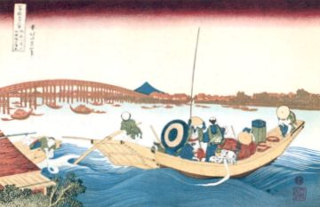 Sunset over Ryogoku Bridge, by Hokusai