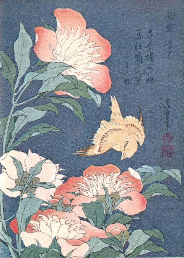 Katsushika Hokusai | J...