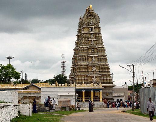 Images - Craigslist mysore india